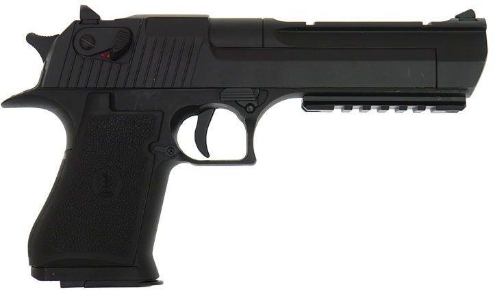 Airsoft CYMA CM121 (AEP) - čierna