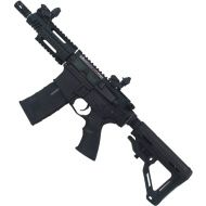 ICS CXP-HOG CQB (IC-280)