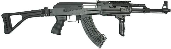 CYMA AKS-47 RIS Tactical, CM028-U
