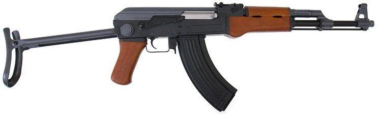 CYMA AK47S real wood full metal, CM042S