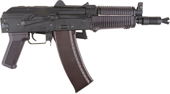 CYMA AKS-74UN, CM045