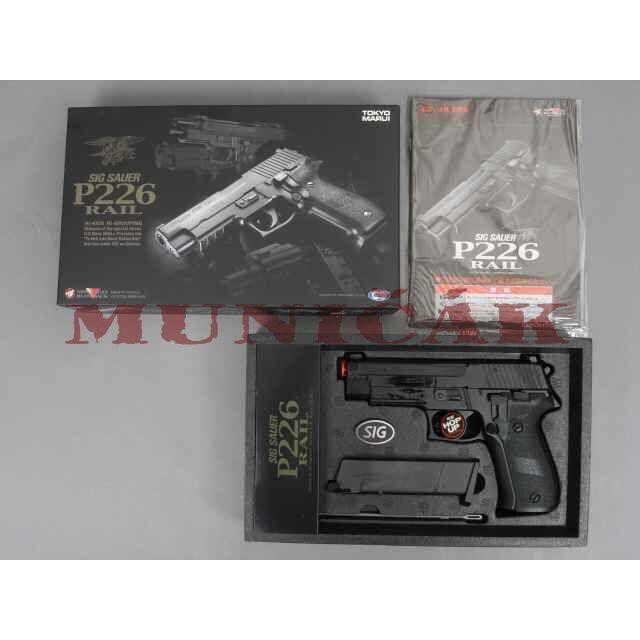 TOKYO MARUI GBB P226, hop