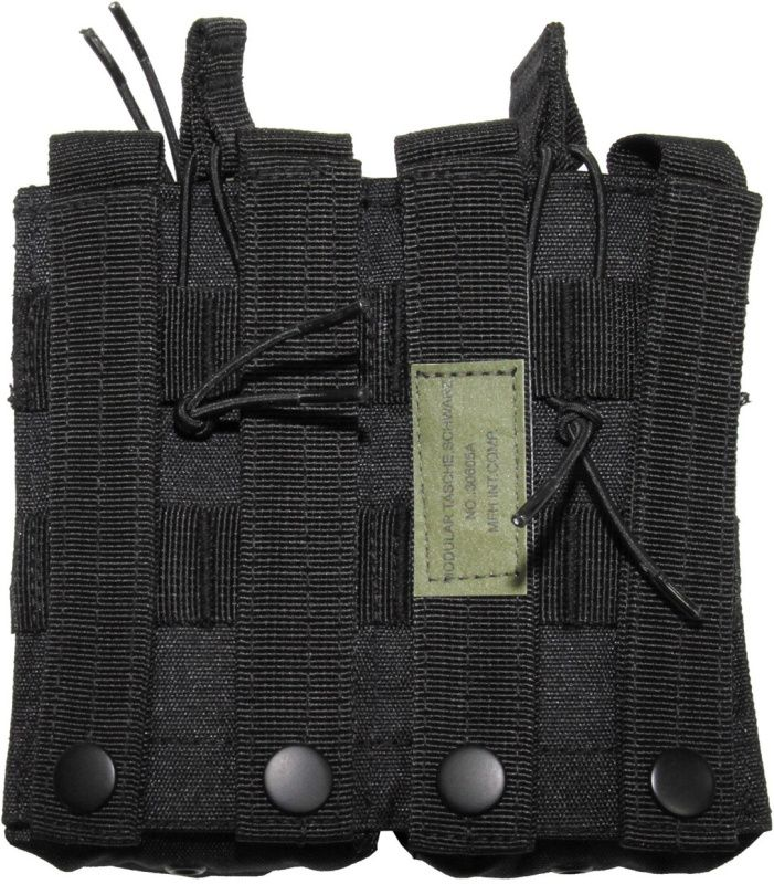 MFH MOLLE Modular pouch, 16x15, 4vrecká - čierny, (30605A)