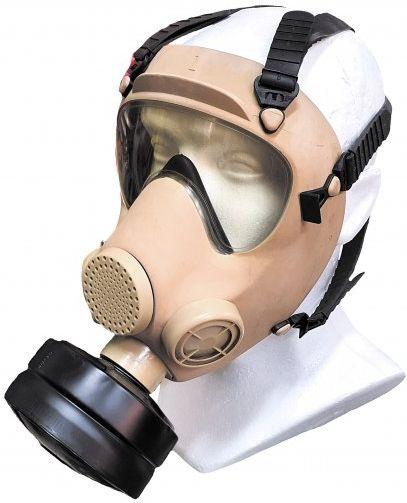 Plynova maska MP-5, khaki, dekorácia (2. trieda)
