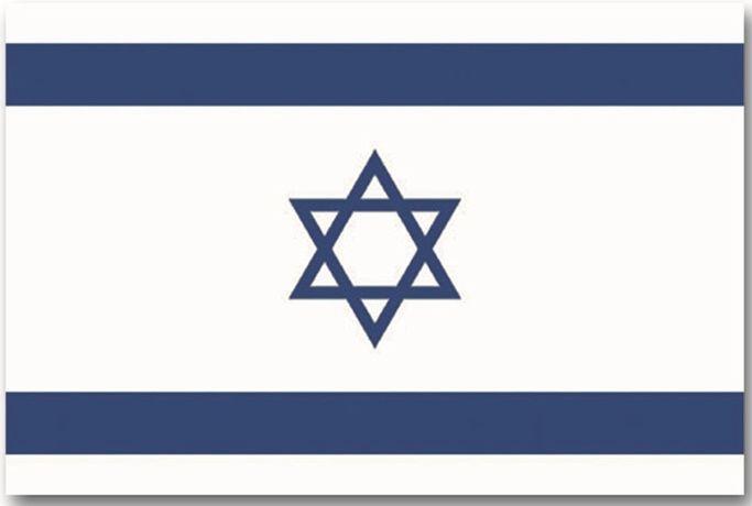 MILTEC Zástava Izrael, (16758000)