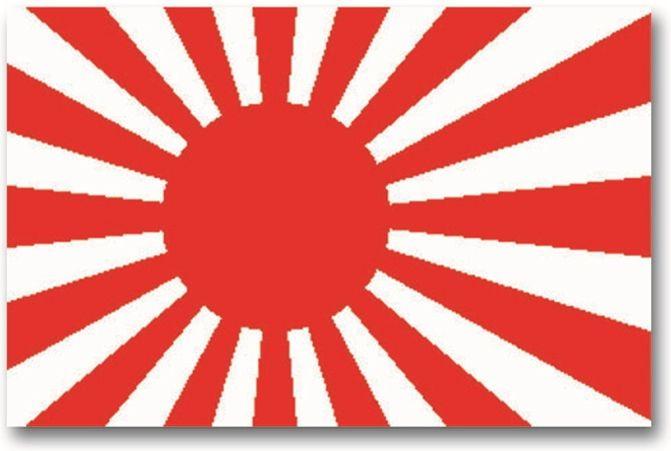 MILTEC Zástava Japonsko WWII, (16778000)