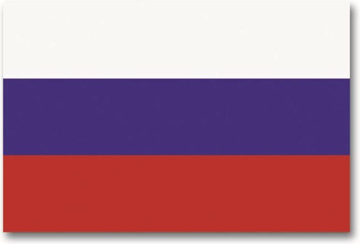 MILTEC Zástava Rusko, (16743000)
