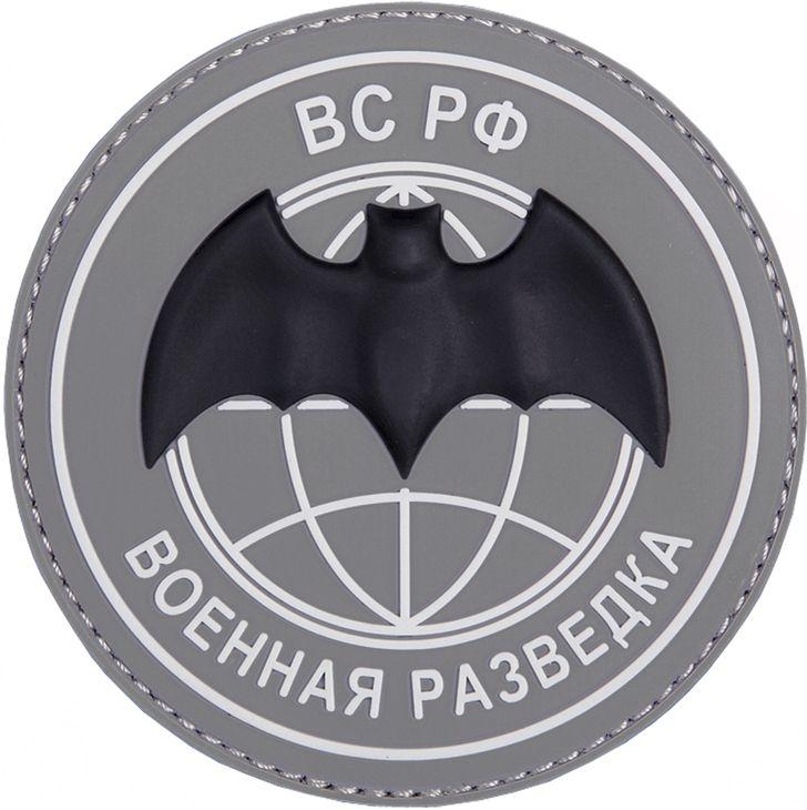 3D PVC Nášivka/Patch BC PO - šedá, (444130-5552)