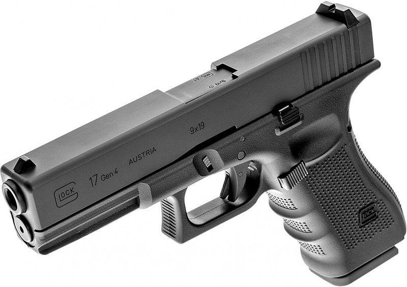UMAREX Vzduchová pištoľ CO2 Glock 17 Gen4, kal. 4,5mm BB (5.8364)